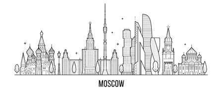 Moscow skyline, Russia. This illustration represents the city with its most notable buildings. Vector is fully editable, every object is holistic and movable