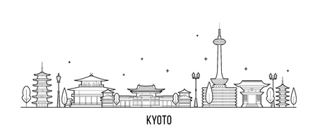 Kyoto City skyline, Tamil Nadu, Japan. This illustration represents the city with its most notable buildings. Vector is fully editable, every object is holistic and movable Ilustrace