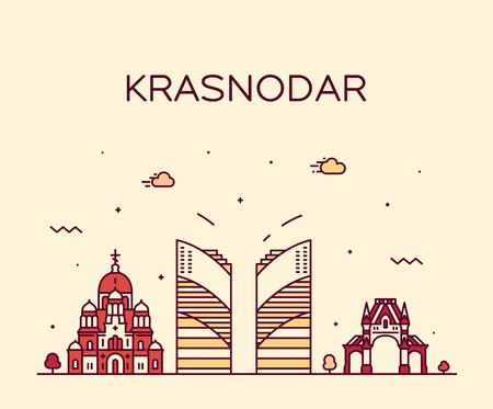 Krasnodar skyline Krasnodar Krai Russia art vector Ilustração