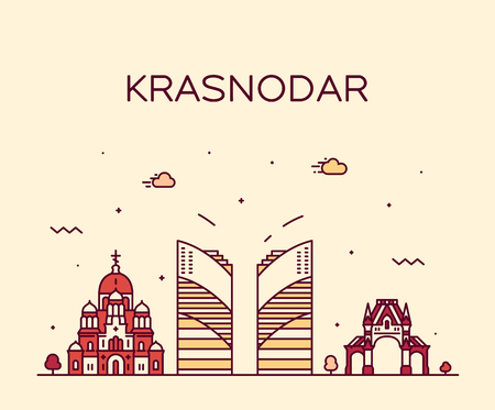 Krasnodar skyline Krasnodar Krai Russia art vector 矢量图像