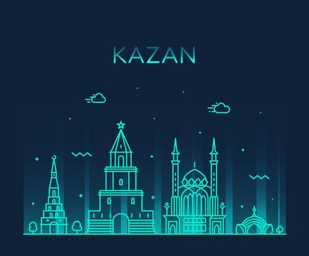 Vector grande de Kazan skyline República Tatarstan Rusia Ilustración de vector