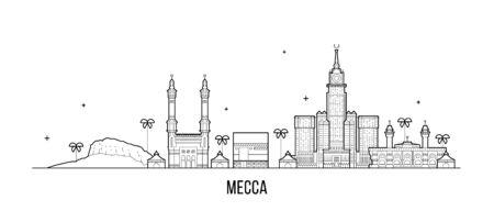 Mecca Makkah skyline Saudi Arabia big city vector Vetores
