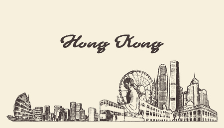 Hong Kong skyline People s Republic China Stock Illustratie