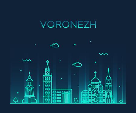 Voronezh skyline Voronezh Oblast Russia a vector