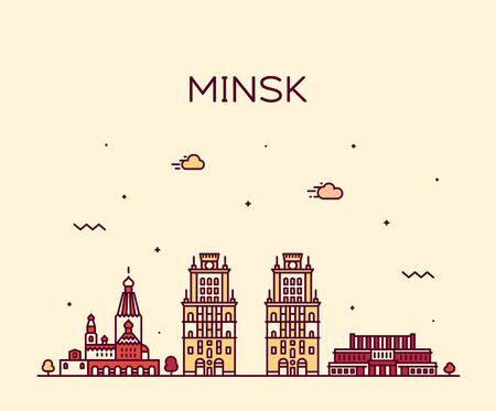Minsk skyline Belarus a vector illustration linear Illusztráció