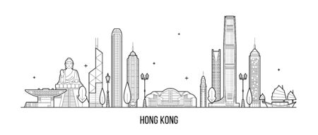 Hong Kong skyline People s Republic of China vector