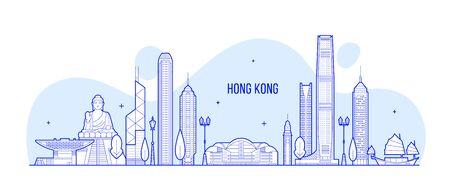 Hong Kong skyline People s Republic of China vector