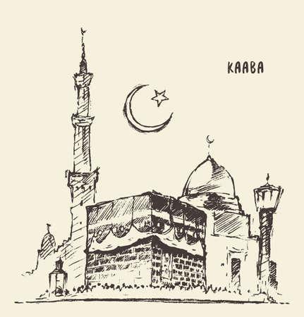 Holy Kaaba Mecca muslim illustration drawn sketch
