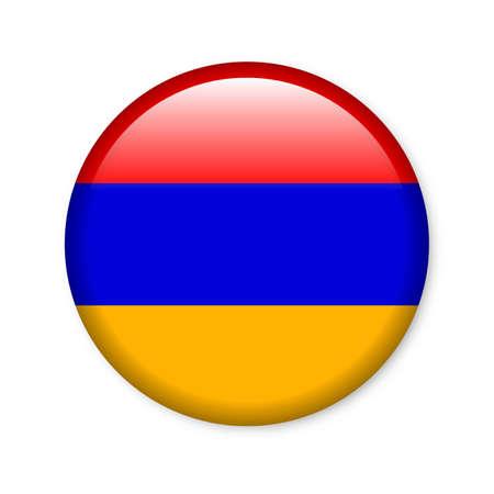 Armenia - glossy flag button
