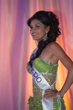loja: LOJA ECUADOR, 30 de agosto 2013 Katty L�pez de Olmedo compite en Reina de la provincia de Loja Reina de Loja 30 de agosto 2013 en Loja Ecuador Elecci�n Reinas es una parte de Ecuador Cultura