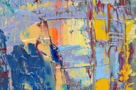 cuadros abstractos: Fondo del arte abstracto. Pintado a mano con fondo. SALIR ADELANTE POR S� MISMO.