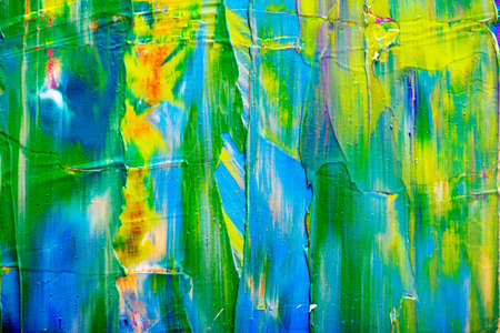 self made: Abstract art background. Hand-painted background. SELF MADE.
