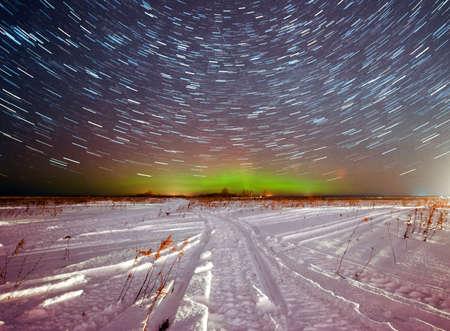Northern lights (Aurora borealis) in Russia. Izhevsk 17.03.2015
