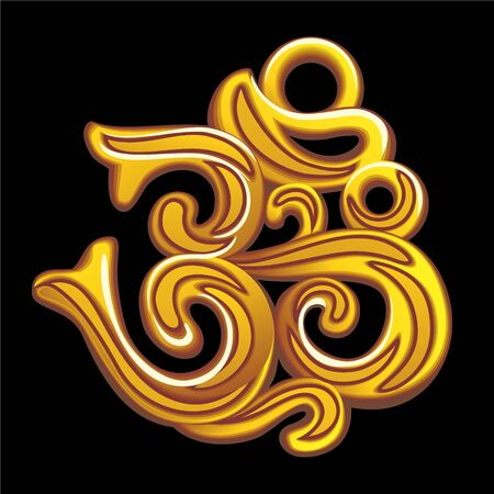 Vector objects talismans Feng Shui on a black background. Vettoriali