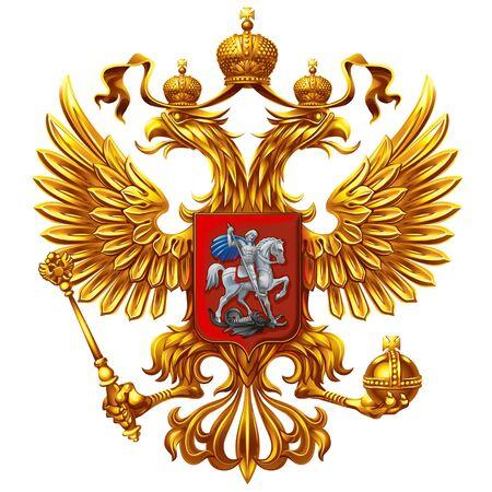 Escudo de Rusia sobre un fondo blanco. Ilustración de vector