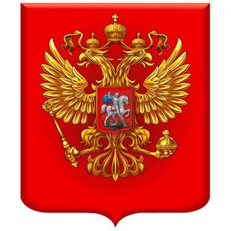 Coat of arms of Russia Archivio Fotografico - 131786245