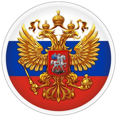 El escudo de armas de la Federación de Rusia. Ilustración de vector
