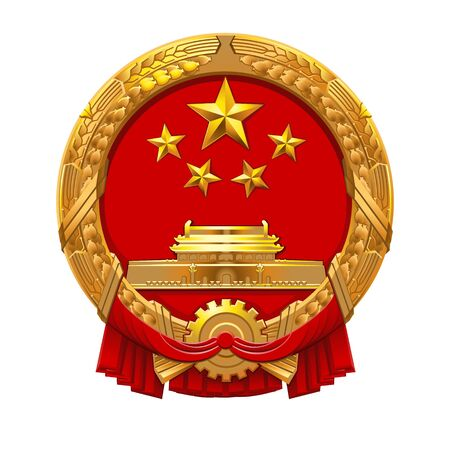 Coat of arms of the People of the Republic of China. Ilustrace