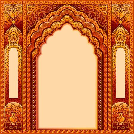 Arche aux motifs orientaux. Couleurs orange et or. Le bloc central de texte.