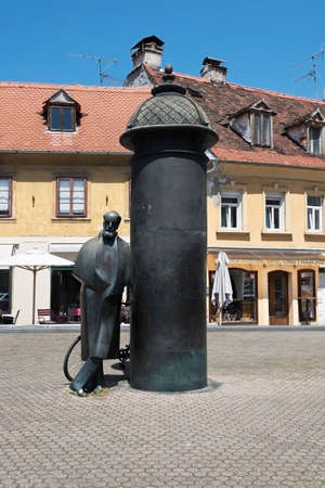 critic: Zagreb, Croatia - Circa 2016: A statue of August Senoa in Vlaska street, Zagreb, Croatia. August Senoa was famous Croatian novelist, storyteller, poet and critic.