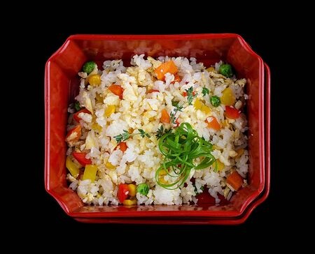 Rice with vegetables in a box 스톡 콘텐츠