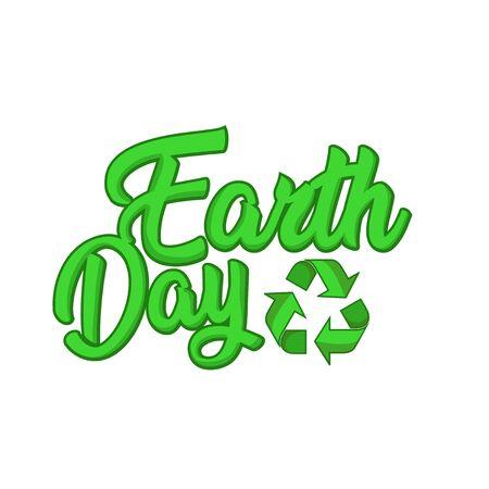the earth day Иллюстрация