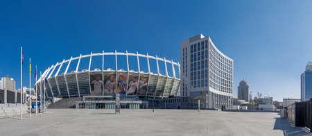 olimpiyskiy: Olimpiyskiy stadium