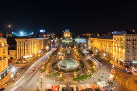 Maidan Nezalezhnosti in Kyiv, Ukraine. Main square of country Editorial