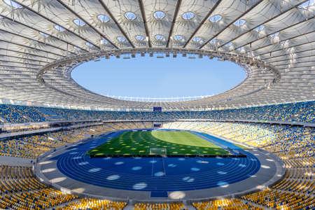 olimpiyskiy: the Olimpiyskiy stadium in Kyiv