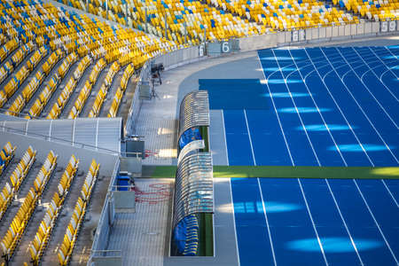 the Olimpiyskiy stadium  Treadmills Editorial