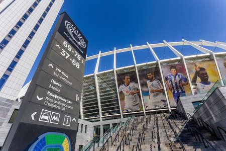 olimpiyskiy: the Olimpiyskiy stadium