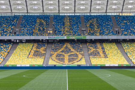 emblem of ukraine: The Ukraine emblem on seats on stadium