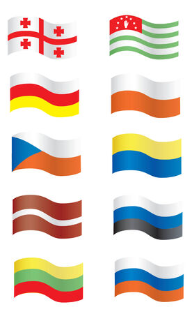 eastern europe: vectors of national flags of countries in eastern Europe Illustration