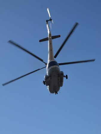 depends:     color photograph mi8 Russian helicopter in flight