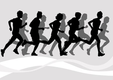 Concurso de dibujo vectorial en la carrera. Siluetas sobre un fondo blanco. Guardados en el eps.
