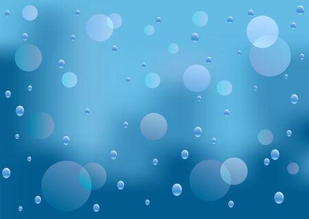 rain window: Vector drawing sheet glass with drops of rain Illustration