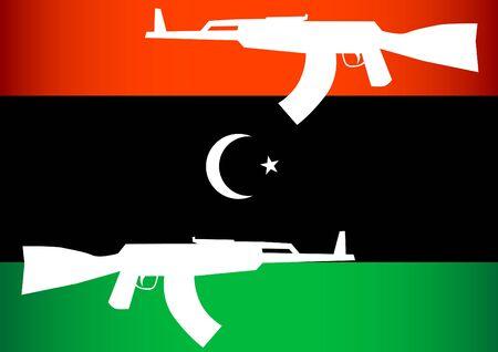 反対: リビアの反対の旗そして腕