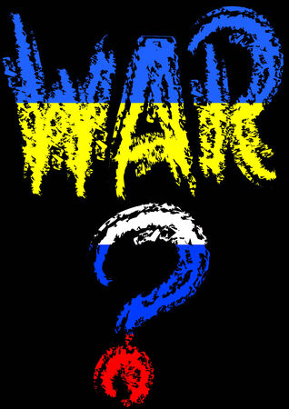 annexation: Word war and question mark on a black background Illustration