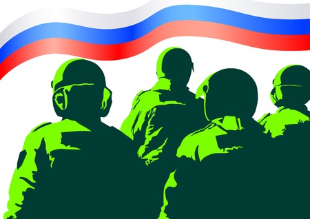 dispersal: Russian special police force and flag Illustration