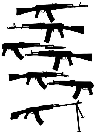 gunpowder: Modern automatic weapons on a white background Illustration