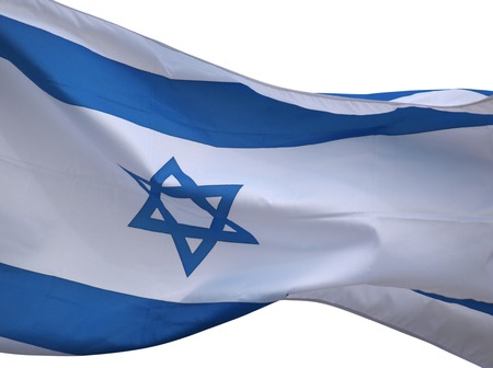 Stars and stripes on the Israel flag
