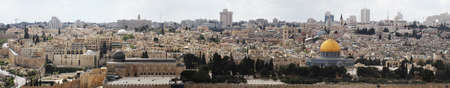 Panorama of Jerusalem, Israel. View from the Mount of Olives. photo