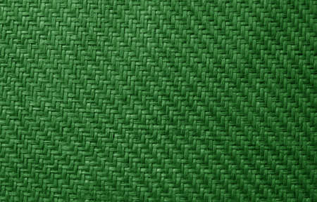 background made of green braid photo