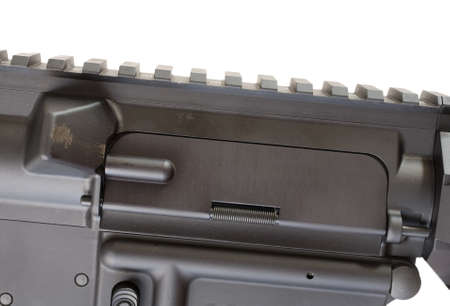 receiver: Dust shield that is close on an assault rifle