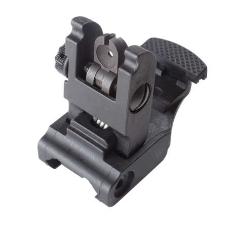 notch: Small peep hole and notch on a set of backup iron sights