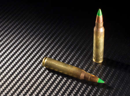 Ammunition that some consider to be armor piercing
