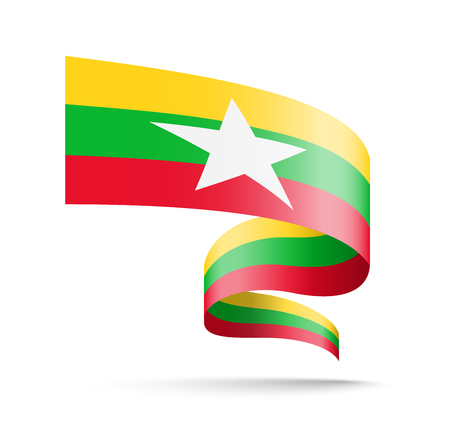 Myanmar flag in the form of wave ribbon vector illustration on white background.
