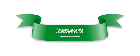 Saudi Arabia flag in the form of wave ribbon. Vector illustration.