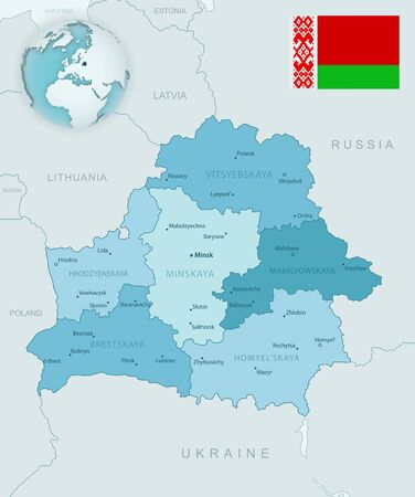 Blue-green detailed map of Belarus and administrative divisions with country flag and location on the globe. Vector illustration