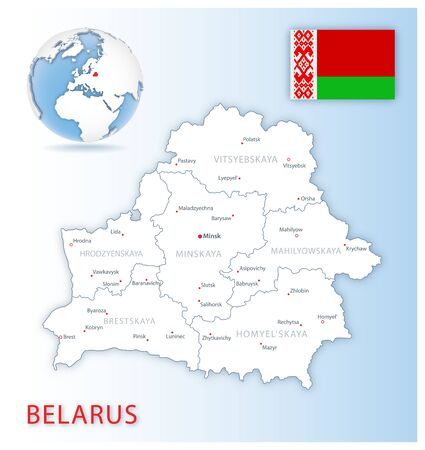 Detailed Belarus administrative map with country flag and location on a blue globe. Vector illustration Ilustrace